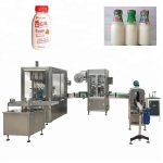 Macchina di rifornimento liquida automatica della bottiglia di plastica / di vetro usata per la bevanda / alimento / medico