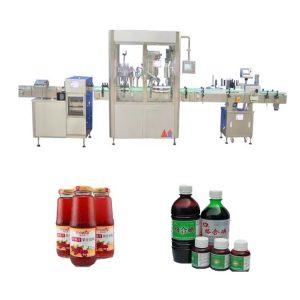Riempitrice automatica di liquidi touch screen da 50 ml